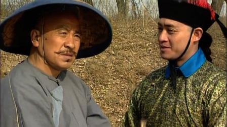 刘罗锅:刘罗锅骑毛驴告老还乡,侍卫非要跟着,暗中保护他