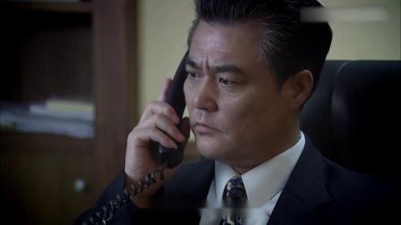 锁定目标:罪团伙作案,竟提前打电话告知酒店老总,太嚣张!