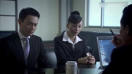 锁定目标:总裁和经理商议报警之人,却不知道就是身旁的女秘书!