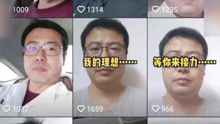山西三甲医院医生自曝收回扣50多万,院方:曾介入
