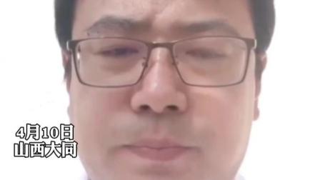 10多年收回扣50多万! #三甲医院医生自曝吃医疗回扣50多万 ,院方表示此人性格偏激,曾被拘留