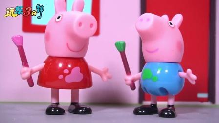 玩具故事:小猪佩奇在学校的一天 第1集