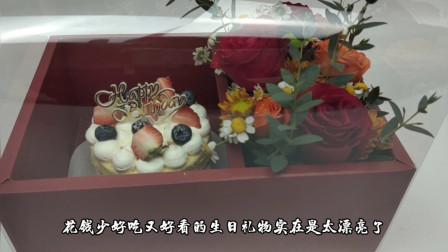 花钱少好吃又好看的生日礼物,草莓蛋糕、火烈鸟、双层蛋糕真漂亮