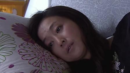 前妻回家:韩青讲述了事情的起因,真是伟大的母爱