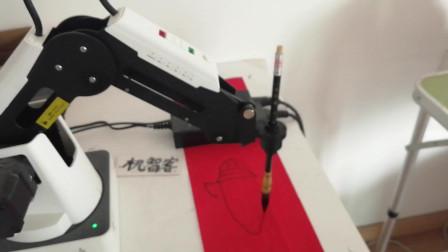 机器人毛笔画:机械臂画神探加杰特,还有人记得童年这个动画片不