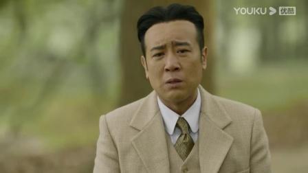 觉醒年代:赵世炎寄来国际歌歌词,最后几句,居然是他翻译的!