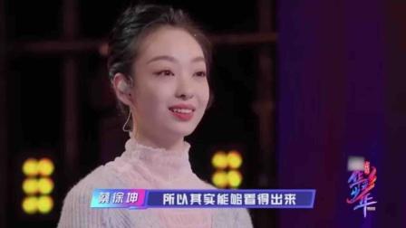 蔡徐坤的妈妈是民间舞演员