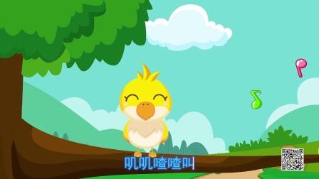 宝宝巴士儿歌:快乐的小鸟 第1集