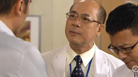 仁心解码:医生对病人不负责,被上司当众教训,哪料他还理直气壮