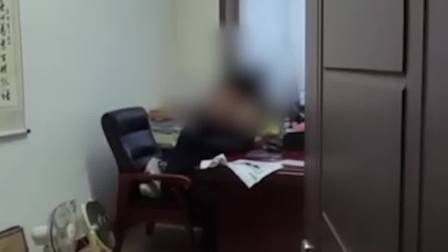疑骚扰下属遭, 黑龙江绥化北林区一扶贫办副主任被撤职