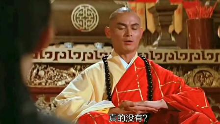 霹雳十杰:(五)方世玉触寺规被逐出少林!