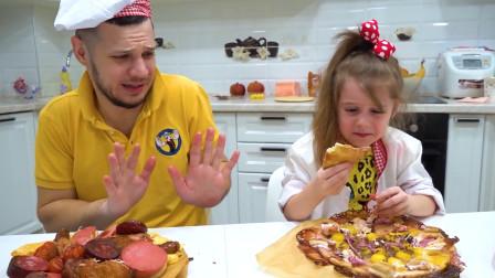 爸爸和小可爱比赛制作手工披萨,你喜欢哪一个呢