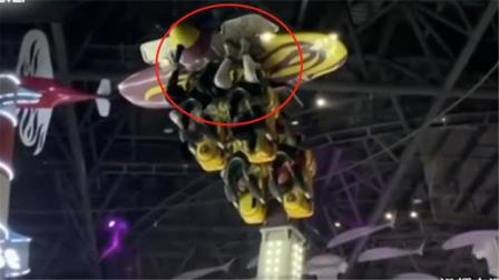 欢乐谷突发惊险一幕!设施故障多名儿童被倒挂高空约1分钟