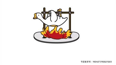 #龚俊想作编曲# #深井烧鹅#×#创造营#2021助梦官@龚俊Simon专访上线!  /腾讯综艺