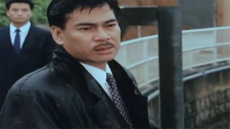 义胆群英:阿泰拿录影带找到阿伟,想要证明阿修是凶手