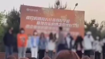 停职!陕西一技工学校多名学生做操迟到,被男教师当众扇巴掌