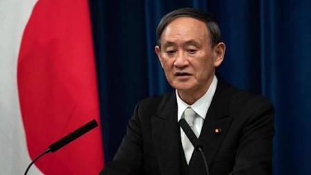 日本首相菅义伟4月15-18日访美,将成首位与拜登面谈的外国首脑