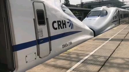D1135枣阳站2站台发车去下行襄阳方向