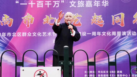 """青岛宗桂兰演唱茂腔""""娶女婿·喜鹊喳喳叫得欢"""",曲调质朴自然!"""