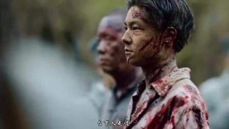 觉醒年代:兄弟两牺牲的这个片段 真是一步一泪啊