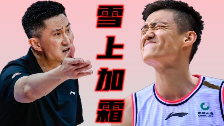 CBA联盟正式官宣!杜锋季后赛又添烦,广东男篮或提前出局
