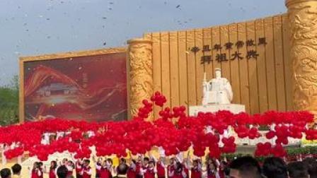 为民族祈福,为复兴喝彩,辛丑年黄帝故里拜祖大典典礼告成!