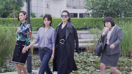 《阳光姐妹淘》定档6月11日 与好姐妹必看的一部电影