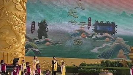 同拜轩辕黄帝,祈福中华民族繁荣昌盛,辛丑年黄帝故里拜祖大典典礼告成。