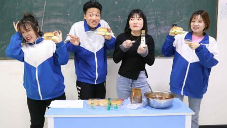 """老师给同学们自制""""另类汉堡"""",谁会吃到芥末油汉堡呢?太逗了"""