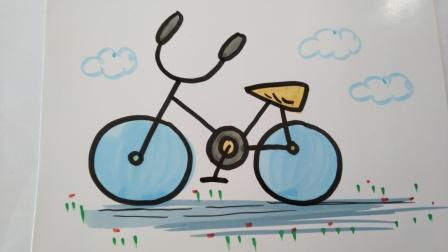 交通工具简笔画.自行车🚲
