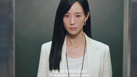 女心理师2:杨紫化身女女心理师来治愈你的心简直太温暖了