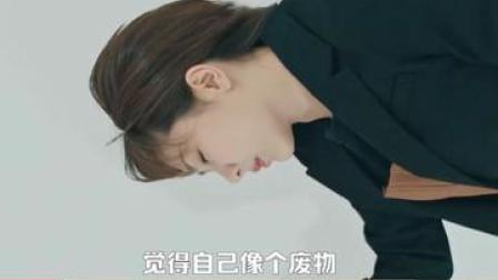 眼神超有戏的#杨紫 期待女心理师贺顿!#女心理师