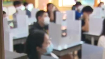 韩国中小学频现集体感染新冠