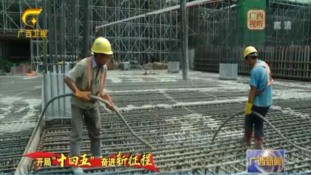 加快西部陆海新通道重大项目建设