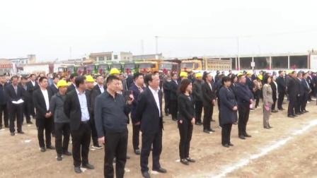 五台县举行2021年重点项目集中开工仪式