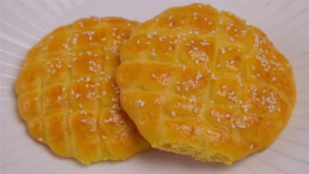 孩子最喜欢的玉米面小餐包,松软香甜,做法简单,营养健康又美味