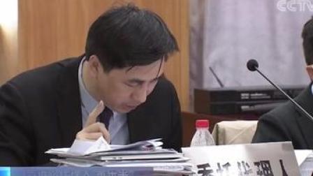 #江歌案 4月16日,央视新闻报道,江歌案庭审纪实,刘鑫是否预知危险但未告知江歌?