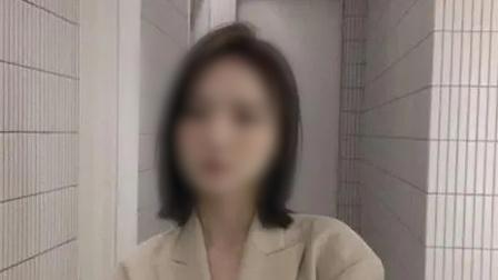 项思醒后续:疑已被退婚,1800万彩礼落空