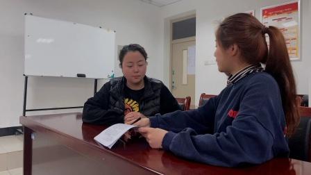 大学生职业生涯规划人物访谈