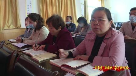 县农业农村局党委组织开展党史学习教育专题培训班