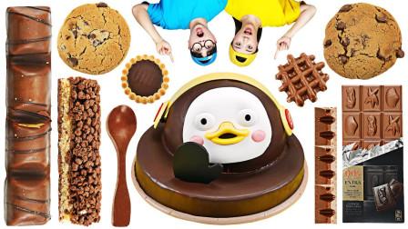 巧克力甜点美食挑战赛!超可爱的巧克力蛋糕来喽,瞬间被萌化了!