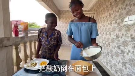 非洲孩子们第一次做甜点,酸奶配蛋糕这样的组合真绝配,简直好看又好吃