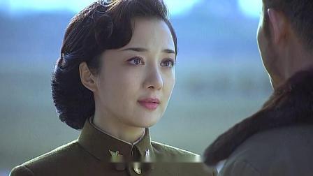 血战长空:美女嫁刘长岭,私下被劝说想清楚,立即找刘长岭表立场