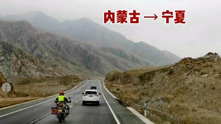 走咧走咧去宁夏,内蒙古阿拉善盟出发,这次依然坐汽车