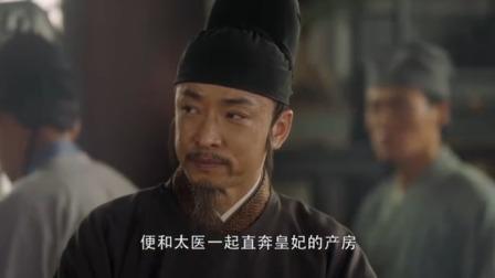 大宋宫词:皇帝听书听得入迷,丁相知道时候告诉他了