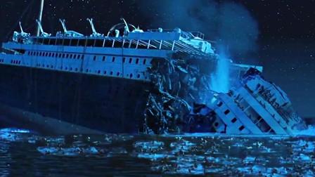 泰坦尼克号上的中国人,揭露100年前的世纪谎言