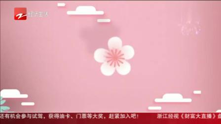 中国数字阅读大会文创展第二天,导演徐滨、评论一哥舒中胜都来了