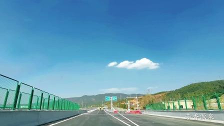 云南省昆明市,寻甸回族彝族自治县