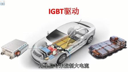 新能源汽车电机控制器IGBT驱动电路讲解—电动汽车控制器维修培训