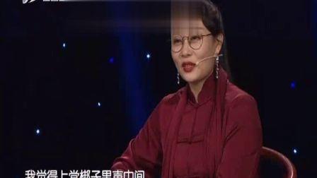 上党梆子《斩花堂》选段 走进大戏台 20210418